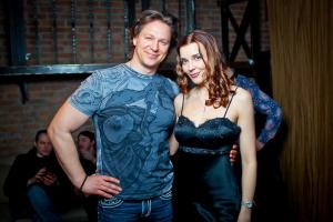 Вадим Эйленкриг и Мария Тарасевич