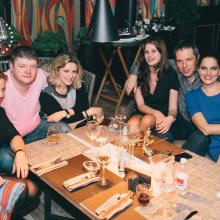 Nina Shatskay, Boris Gukailo, Natalia Kosyatova with friends