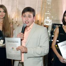 Demian Danilov