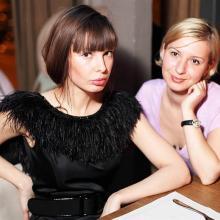 Екатерина Юрканова с подругой