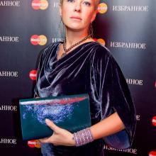 Tatyana Emson